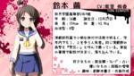 2U-Mayu-profile
