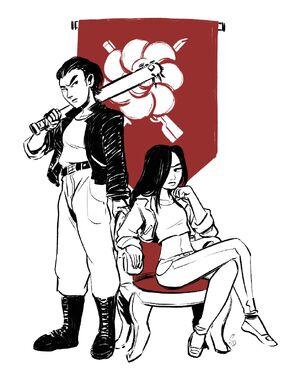 Lei And Yuki 2 sheliloquy