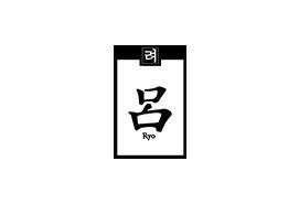 File:Ryo.png