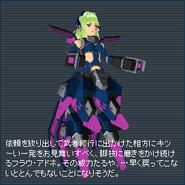 Frau Adone SQ (jp description)