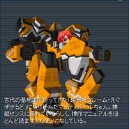M.G.-chan EK (jp description)