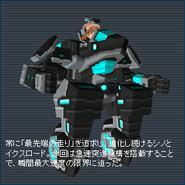 Shino Exroad SS (jp description)