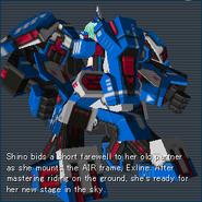 Shino Exline