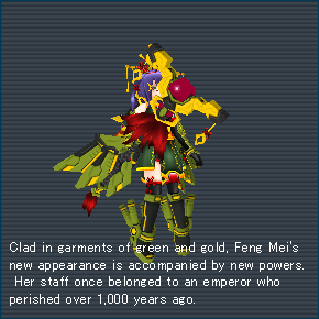 Feng Mei Ryu