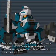 Zero Fighter NEXT
