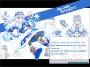 Snow Sprite Mashiro Loading Screen
