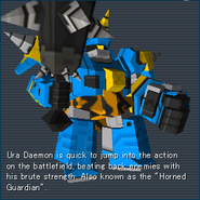 Ura Daemon