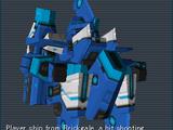 Brickgale BLUE