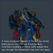 Artilus HOUND