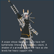 Rinka Lynx