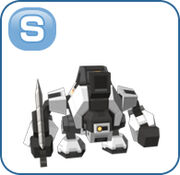 Img Artillery S