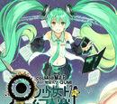 Hoshi no Shoujo to Gensou Rakudo (album)