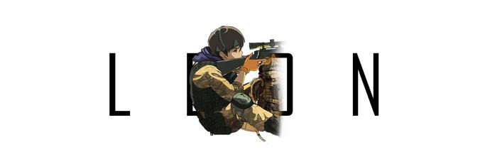 Leon header
