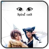 File:SpiralCats.png