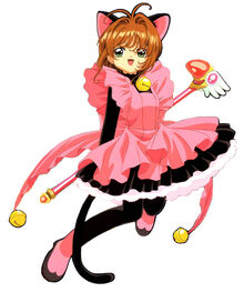 Sakura pinkcat