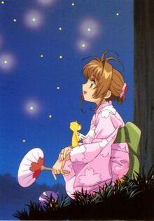 Sakura pinkyukata