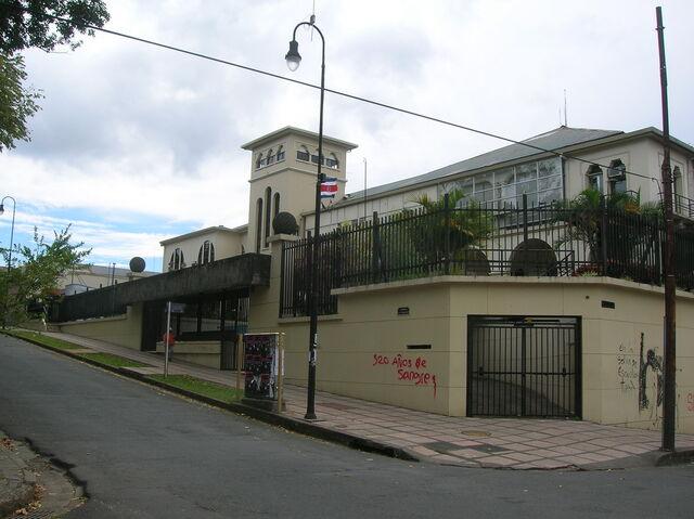 File:San Jose Downtown Buildings (25).JPG