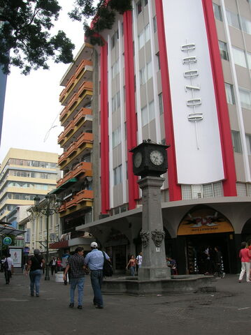 File:San Jose Downtown Buildings (2).JPG