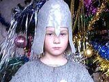 Russian Vityaz