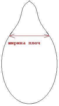 Ejik-back-pattern