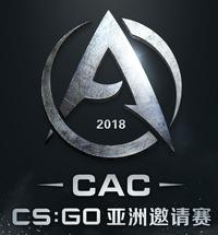 CSGO Asia Championships 2018