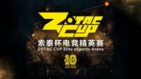 ZOTAC Cup Elite eSports Arena