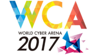 World Cyber Arena 2017
