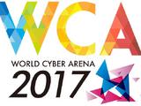World Cyber Arena 2017 - Europejski główny etap