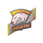 Virtus.pro (Holo) ESL One Katowice 2015