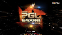 Pro Gamer League 2016 - Summer