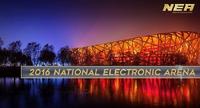NEA Beijing Esports Open 2016