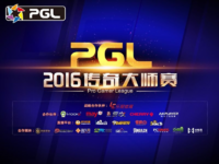Pro Gamer League 2016 - Spring