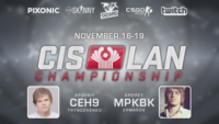 CIS LAN Championship 2