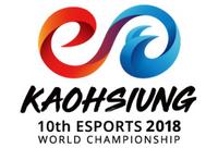 IeSF World Championship 2018