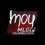 Mou MLG Columbus'16