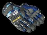 Rękawiczki specjalistyczne Mulda