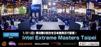 Intel Extreme Masters X - Taipei
