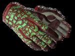 Rękawiczki sportowe Brązowa morfa