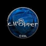 Chopper (Folia) Katowice'19
