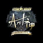 ArT (Gold) Berlin'19