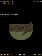 Micro counter strike sniper scope
