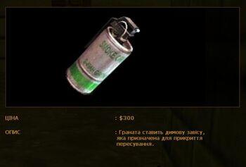 Димова граната 01