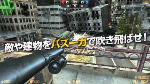 【CSO】カウンターストライクオンライン ゲームモード