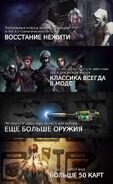 Steam page ru