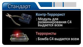 Tooltip basic 01