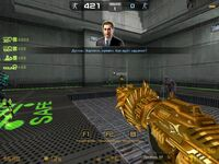 Golden drill