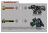 Tooltip zombiegiant 06