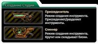 Tooltip vxl create 03