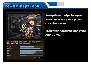 Tooltip partner 01