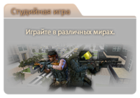 Tooltip vxl play 01